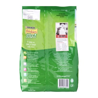 Purina Friskies Indoor Delights 1.1kg Cat Dry Food