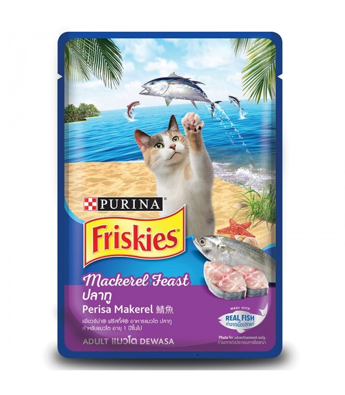 Purina friskies mackerel feast 80g cat wet food pet for Purina tropical fish food