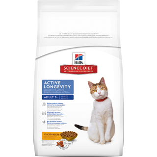 Hill's Science Diet Feline Active Longevity Adult 7+ Chicken Recipe 1.5kg Cat Dry Food