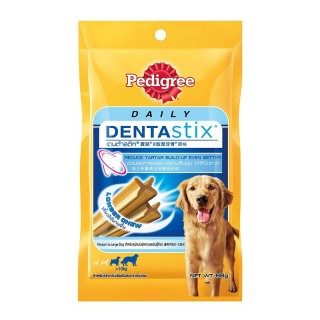 Pedigree Daily Dentastix 3-count Dog Dental Treats (Medium to Large Size)