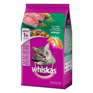Whiskas Tuna Flavor 7kg Cat Dry Food