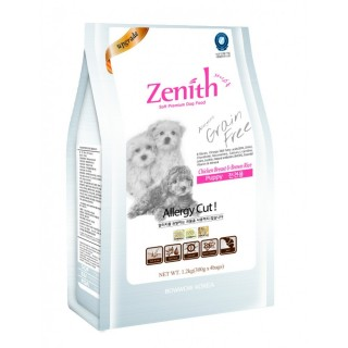 Zenith Chicken Breast & Brown Rice Puppy 1.2kg Soft Kibble Dog Dry Food