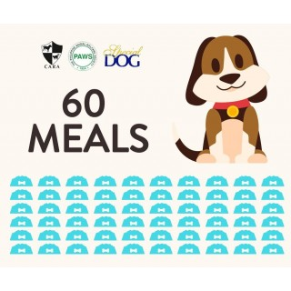 DONATE 60 MEALS OF SPECIAL DOG DRY FOOD
