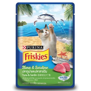 Purina Friskies Tuna & Sardine 80g Cat Wet Food