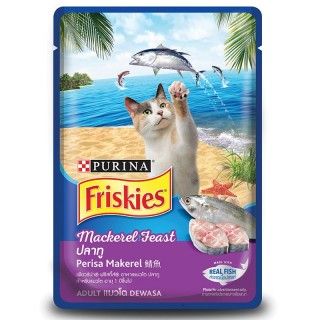 Purina Friskies Mackerel Feast 80g Cat Wet Food