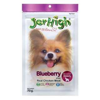 Jerhigh Treats Blueberry 70g Dry Dog Treat