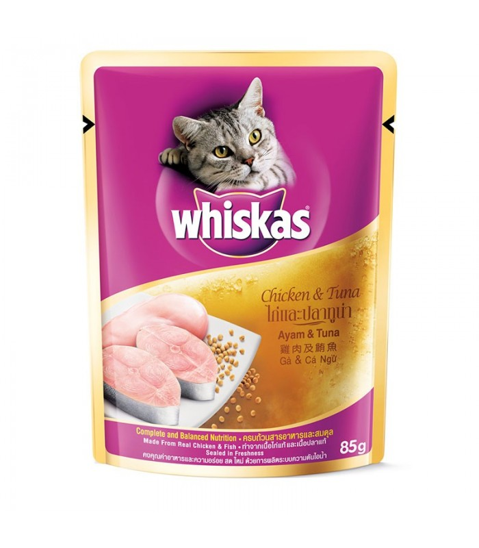 Best Price Wet Cat Food
