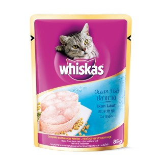 Whiskas Ocean Fish 85g Cat Wet Food