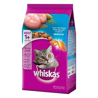 Whiskas Pocket Oceanfish Flavor 7kg Cat Dry Food