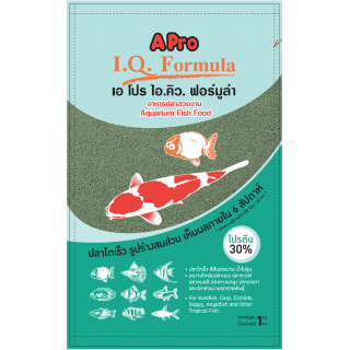 A Pro I.Q Growth Formula 1kg Aquarium Fish Food