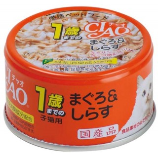 Ciao White Meat Tuna with Shirasu in Jelly 85g Cat Wet Food (A02)