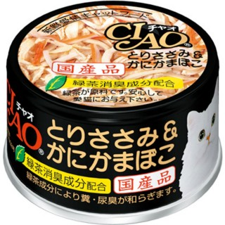 Ciao Chicken Fillet & Crab Stick in Jelly 85g Cat Wet Food (C13)