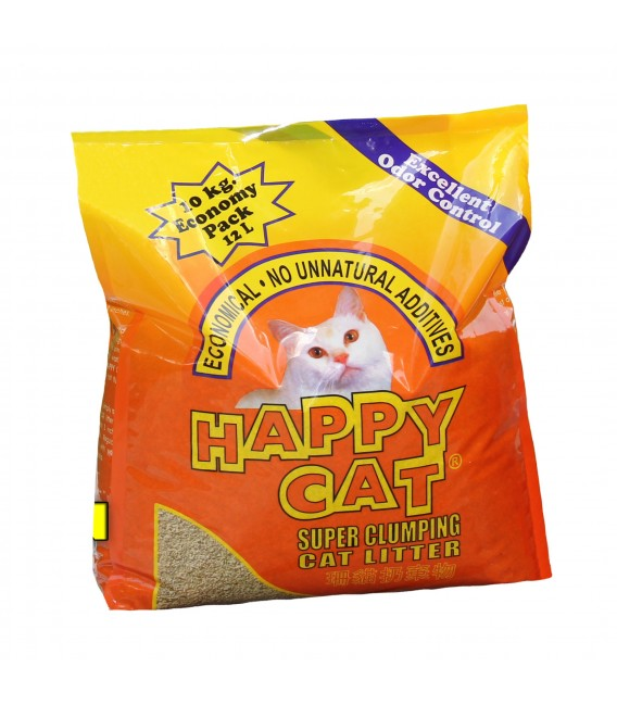 happy cat 10kg cat litter pet warehouse philippines