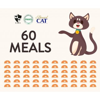 DONATE 60 MEALS OF SPECIAL CAT DRY FOOD