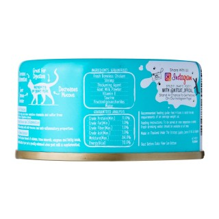 Kit Cat Goat Milk Gourmet BONELESS CHICKEN SHREDS & SHRIMP 70g Grain Free Cat Wet Food