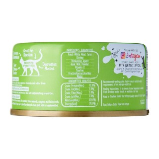 Kit Cat Goat Milk Gourmet WHITE MEAT TUNA FLAKES & SHRIMP with Goat Milk 70g Grain Free Cat Wet Food